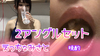 [Discount set] Etchanamisato-Supper-[Full Body / Parts Up 2]