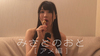 【Misato no Toto】-American Hen-※ Horizontal Screen Version
