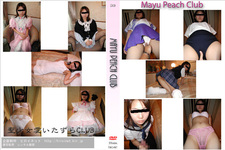 Mayu Peach Club
