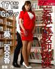 Delusion Female Teacher Molester Aoi Yurika