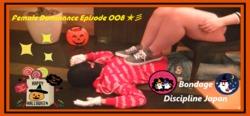 Female Dominance Episode 008 ☆彡
