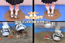 Crash with frill socks