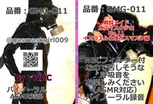 Combat maid gas mask girl NO11 ・ Israeli specification gas mask Hen
