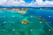Aerial photography / Northern / Henoko Kawasaki HN012