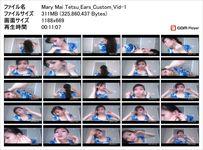 [戀物癖視頻]中國的瑪麗喜歡大耳朵