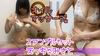 [Advantageous set] Ecchi Misato-Oil Massage-[Close-up & whole body video 2 set]