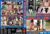 2011-2012 GUROCKY 올 라인업