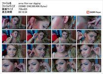 [戀物癖視頻]迷人的安娜大耳朵