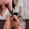 [Sole tickling fetish] blame sumire soles tickling & feet finger licking offer