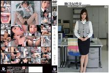 性交 piękna working [latest] [神波 multi flower]
