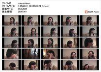 [Ear fetish video] Mayumi-chan ear fetish 45 minutes