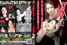 Fit the neck strangle wrestling-fallen woman-2
