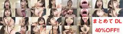 Manami Oura Complete Set (Scene 1-7 with Bonus Scene)