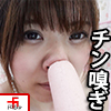 Dog sniffing daughter 8 ② Sniffing chin! Nose job! Blow edition