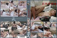 [New 2/2015 6, release: hot spring ryokan as acupressure voyeur Imaging hentai regrowing [40]