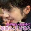 Biting fetish school girls and rare beauty Yu femdom face biting kisses & licking nipples biting