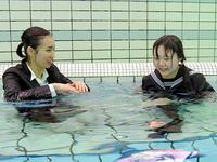 Wet Girls 09A1