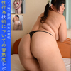 Fe measurements of about the Act of technical proficiency report dream Aya Misaki