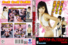 W domination wrestling VOL.1 Harukawa Sera