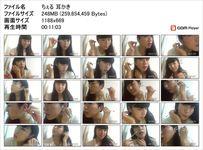[Ear fetish video] Mysterious beauty Chieri's earpick