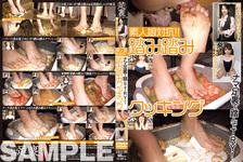 Amateur OL Haruka sweets rice ball stepping & toe licking sucking taste