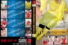 타쿠미와 메구미의 비닐 플레이! Takumi and Megumi PVC play !!