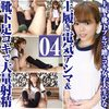 Outerwear x Socks x Bloomers College Girl Hina Outerwear Electric Amma Socks Footjob Large Ejaculation