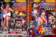 THE KING OF HEROINE Battle Rape Fighter.1 Ryo Shiranui
