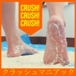 ♦ ️ [Crash # 9] ⭐️ [Binaural recording] Kurashina-chan's bare tofu crash ❗️