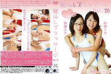 競泳レズマッサージ Vol.20