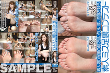 A whole ◎ Compete for the look, smell, taste and sensitivity of the soles! Amateur Miss Foot Contest / Female University Student Hina & Amateur OL