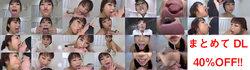 Tsubasa Hachino Complete Set (Scene 1-7 with Bonus Scene)
