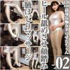 170cm tall slut RQ Sena licking heels face step armpit picking massage