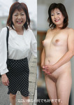 I like anything that's erotic, please pick my nipples in a painful position. Yuki 46 years old (with urination)