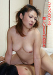 Snack mom likes intense SEX. Michiko 40 years old