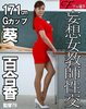Delusion Female Teacher Sexual Intercourse Yurika Aoi