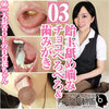 66mm large long-span tongue OL lily flower of the eyebrows ball fried chocolate bite pebbles & toothpaste close-up
