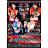 ガールズボクシングサバイバルトーナメント Vol.1