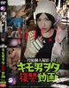 Posted Individual Shooting Liver Man Nerd Revenge Videos Ichikawa Himari Hen DVD Version