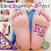 I want to lick the foot of a beautiful woman until it blows! Aya Mitsuki