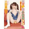 角质小恶魔学院 - 极端进步考试-Mayuko Mita MC-005