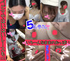 Brun Brun Erotic Pies Lifting!! #152 [New 4 people] ■ Chest Chira ■ 5 people in total Momimomi + Breast milk injection + High high race!!