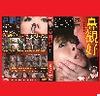Nostalgia - hanamizuki - Kato camellia