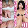 스쿨 수영복 수영부 · 미야 세 ひなみの 24cm 붉게 발바닥 발가락을 접사 감상