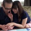 【クリスタル映像】歳の差婚 #007