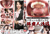 One whole ◎ vacuum nose blowjob and silver teeth large fishing flag / amateur OL Haruka chan
