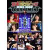 女子ボクシング ワンデイトーナメント1