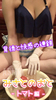 【미사토의 소리] - 토마토 편 - ※ 세로 화면 버전