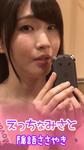 [Echinami Misato-肮脏的耳语-] *垂直屏幕版本